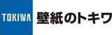 トキワ産業株式会社 東京営業所